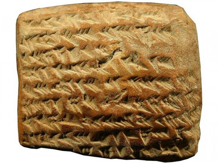babil tableti