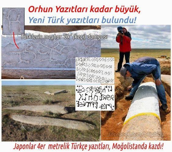 Japon bilim adamından Türk tarihine ışık tutacak yazıt keşfi