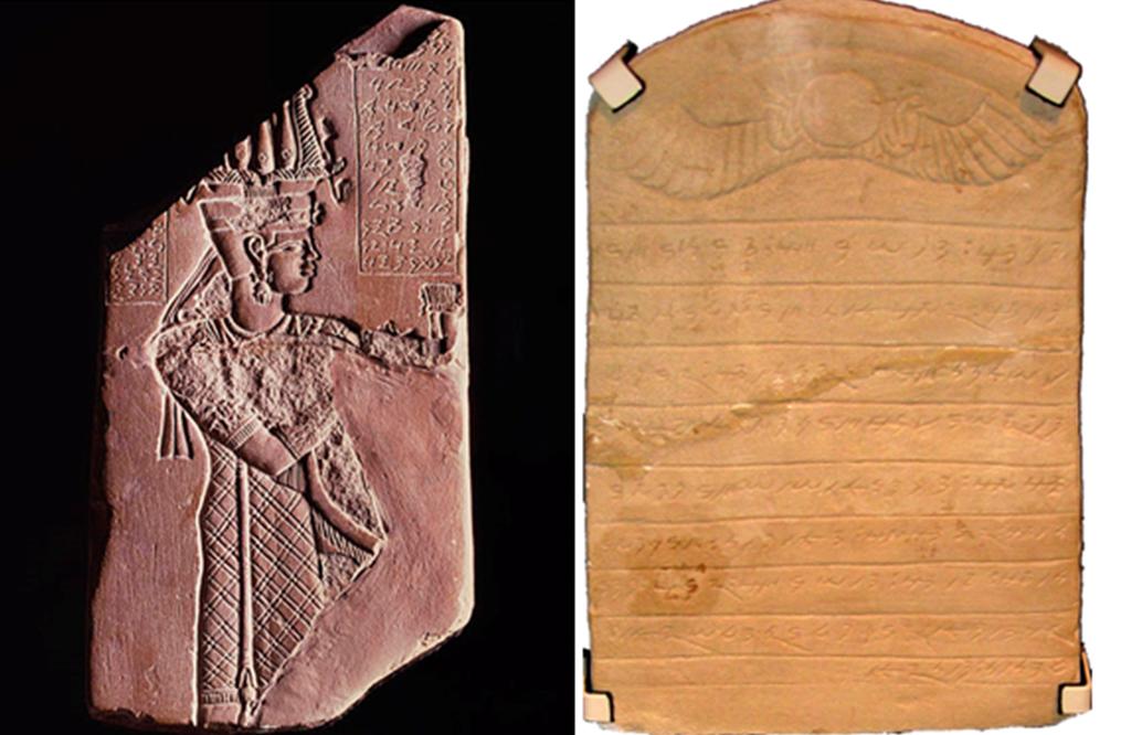meroitic-hiyeroglif