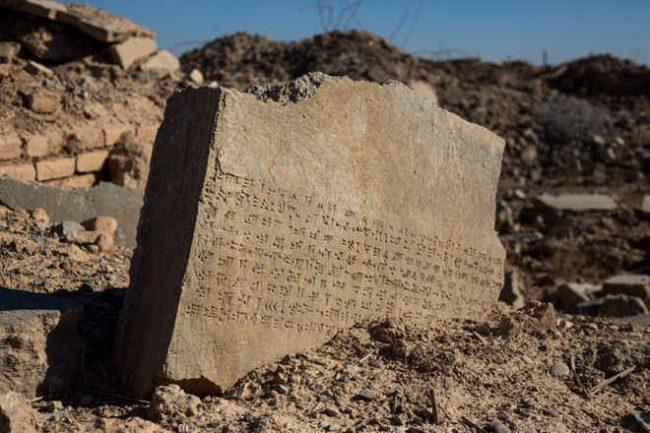 IŞİD terör örgütü Nimrud antik kentinin çoğunu yıkıma uğratmasına rağmen bu yazıt da dahil olmak üzere bazı eserler kalmıştır. Fotoğraf: John Beck