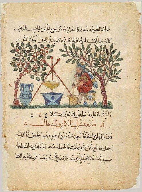 İlaç Biliminin (Materia Medica) 13.yy.'a ait Arapça tercümesi