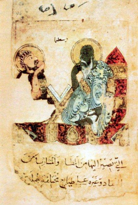 Plato ve Aristoteles gibi Antik Yunan filozoflarına ortaçağ İslam dünyasında büyük saygı duyulurdu.