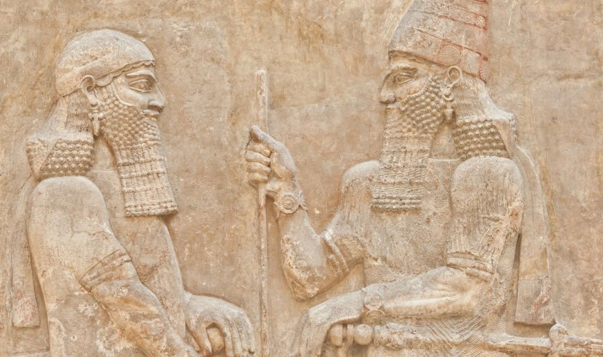 Sümer Hükümdarlarının Kraliyet Mezarları ve Hazineleri