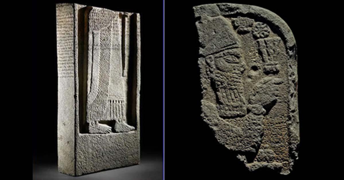 2800 Yıllık Lanetli Asur Dikilitaşı Müzayedede Satılmış